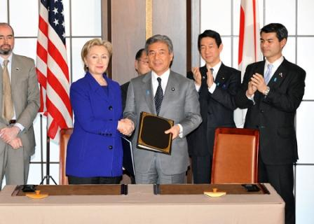 MOFA: Signing of the Agreement between the Government of Japan and ...
