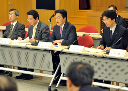 photo(Meeting of Japanese Ambassadors to Middle East and North Africa in 2009)