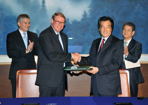 The Signing of the Japan-Australia Acquisition and Cross-servicing Agreement (Photo)