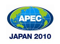 /mofaj/press/release/logo/apec2010.jpg