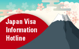 Japan Visa Info Hotline White