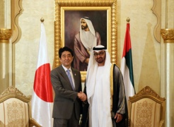 Prime Minister Abe's Visit to the United Arab Emirates (1)