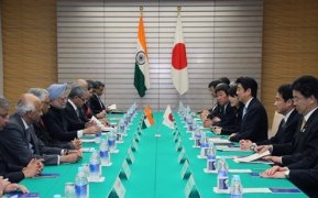 Visit to Japan by Dr. Manmohan Singh, Prime Minister of India and Mrs. Gursharan Kaur (1)