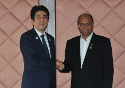 Japan-Tunisia Summit Meeting