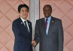 Japan-Guinea Summit Meeting