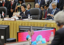 (Photo) Foreign Minister Kishida's Remarks at the Third East Asia Summit (EAS) Foreign Ministers' Meeting (1)
