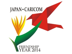 Japan-CARICOM Friendship Year 2014 Announcement of the Official Logo
