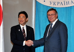 Japan-Ukraine Foreign Ministers' <br> Meeting