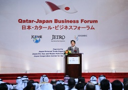 Japan-Qatar Business Forum<br>(Photo: Cabinet Public Relations Office)