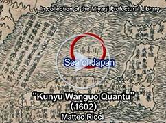 "Video:""Sea of Japan"" - A globally established name (Digest Version : 1'56"")"