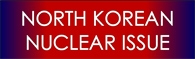 (Image 1) North Korean Nuclear Issue