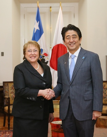 Japan - Chile Summit Meeting