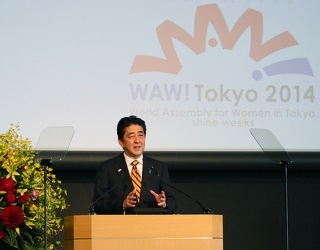 World Assembly for Women in Tokyo (September 12 - 13, 2014)(Photo: Cabinet Public Relations Office)
