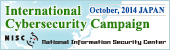 Website on Information Security Awareness Raising