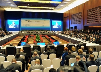 Foreign Minister Fumio Kishida Attends APEC Ministerial Meeting (November 7 - 9, 2014)