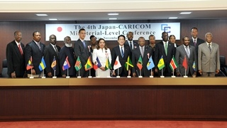 The Fourth Japan-CARICOM Ministerial-Level Conference 1