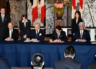 Second Japan-France Foreign and Defense Ministers' Meeting 3