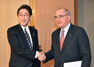 Japan-Portugal Foreign Ministers' Meeting 1