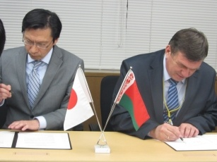 Second Meeting of the Japan-Belarus Joint Committee for the Cooperation to Advance Aftermath Response 3