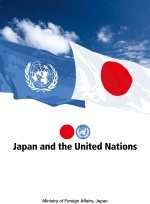 Japan and the United Nations