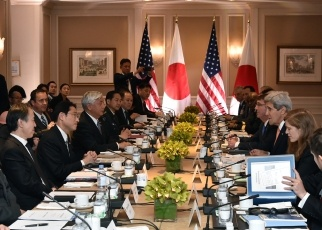 Japan-U.S. Security Consultative Committee 2