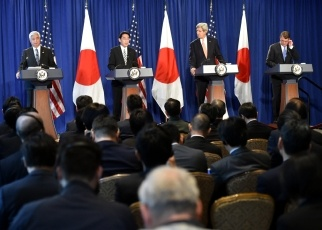 Japan-U.S. Security Consultative Committee 3