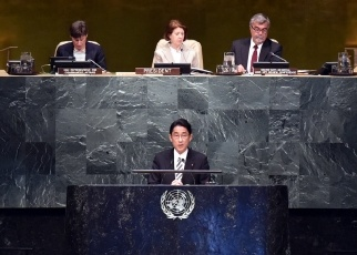 Foreign Minister Kishida Attends the 2015 Review Conference for the Treaty on the Non-Proliferation of Nuclear Weapons 1