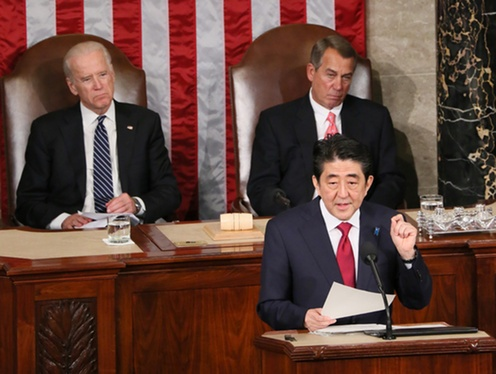 Address by PM Abe to a Joint Meeting of the U.S. Congress