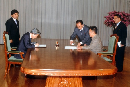 (Photo) The First Japan-North Korea Summit Meeting