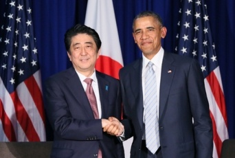 Japan-U.S. Summit Meeting 1
