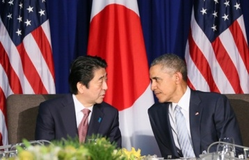 Japan-U.S. Summit Meeting 2