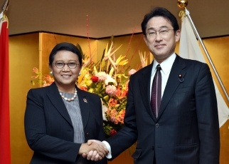 Japan-Indonesia Foreign Ministers' Meeting and Working Lunch