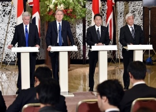 Second Japan-UK Foreign and Defence Ministerial Meeting 3
