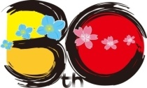 (logo)30th Anniversary of the Establishment of Diplomatic Relations between Japan and the Kingdom of Bhutan (2016)