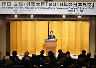 Japan's Diplomacy in 2016 (Speech by Minister for Foreign Affairs Fumio Kishida) 1