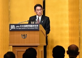 Japan's Diplomacy in 2016 (Speech by Minister for Foreign Affairs Fumio Kishida) 2