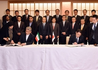 Signing of the Japan-Iran Investment Agreement 1