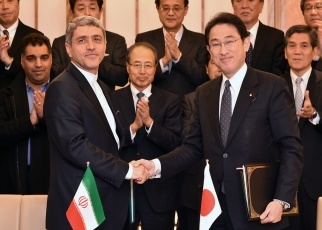 Signing of the Japan-Iran Investment Agreement 2