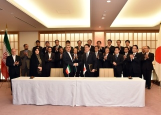 Signing of the Japan-Iran Investment Agreement 3