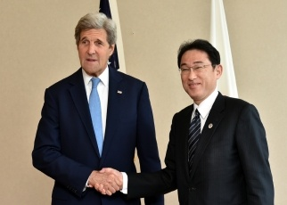 Japan-U. S. Foreign Ministers' Meeting 1