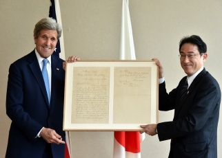 Japan-U. S. Foreign Ministers' Meeting 2