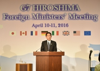 G7 Foreign Ministers' Meeting (Presidency Press Conference) 1