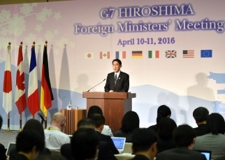 G7 Foreign Ministers' Meeting (Presidency Press Conference) 3