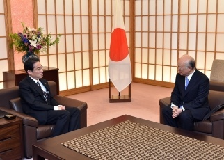Foreign Minister Kishida Meets with the Director General of the International Atomic Energy Agency 2