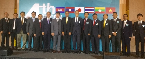 Outline of the 4th Green Mekong Forum 1