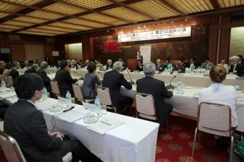 The United States-Japan Conference on Cultural and Educational Interchange (CULCON) (the 27th Plenary Session)  1