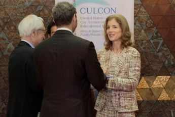 The United States-Japan Conference on Cultural and Educational Interchange (CULCON) (the 27th Plenary Session)  3