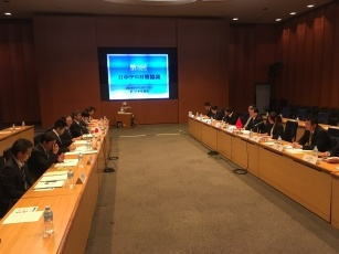 The 3rd Japan-China Counter-Terrorism Consultations 2