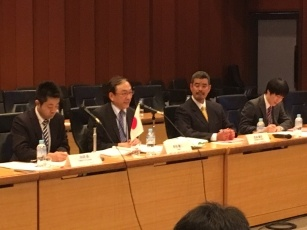 The 3rd Japan-China Counter-Terrorism Consultations 1