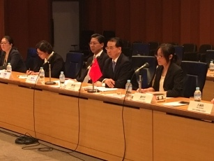 The 3rd Japan-China Counter-Terrorism Consultations 3